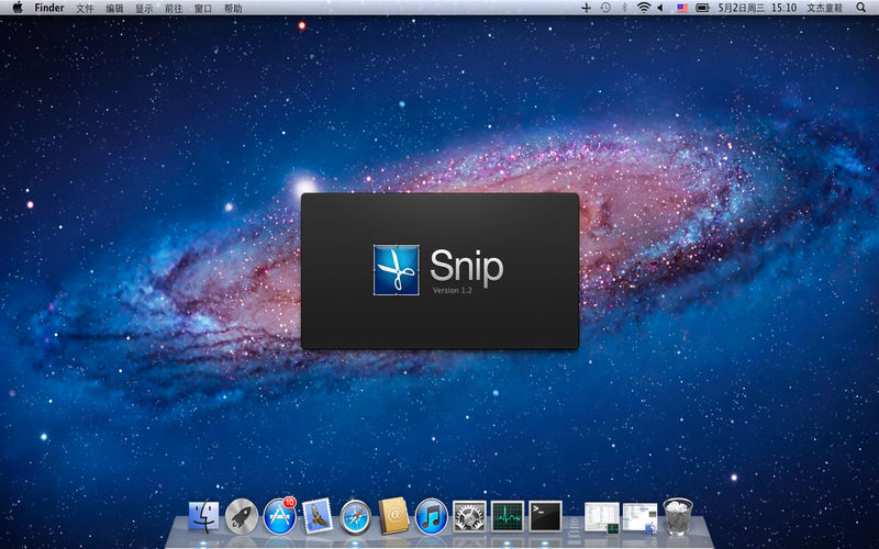 Snipping-Tool-for-Mac